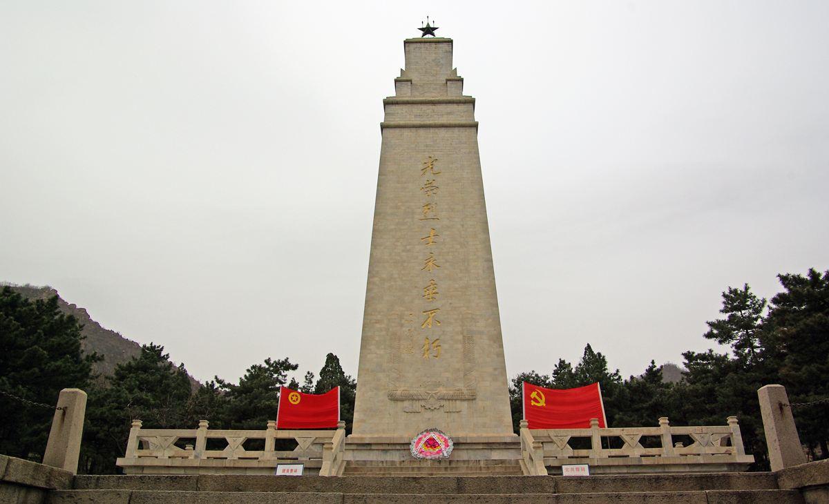 盘山烈士陵园红色之旅
